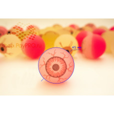 Gumball, 45 mm, J45-002 (Eyes)